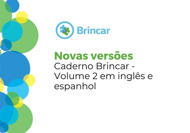 Capa do artigo Publicação com experiências do Projeto Brincar é lançada em inglês e espanhol