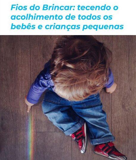 Capa do artigo Material do Projeto Brincar reúne atividades inclusivas para bebês com e sem deficiência